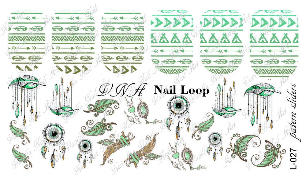 Loop slider: L-027