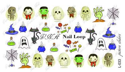 Loop slider: L-033