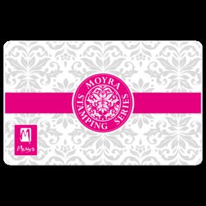 Moyra Stamping Scraper 09
